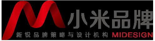 小米飞扬画册设计公司